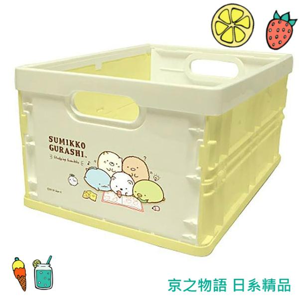 【京之物語】現貨-日本角落生物折疊式桌上型收納盒 收納箱M號
