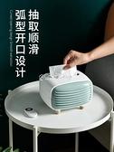 紙巾盒可愛家用 客廳臥室抽紙筒北歐ins簡約創意收納網紅少女歐式 快速出貨