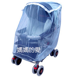 [ 家事達 ] Mother's Love KV-1003-1 嬰幼兒手推車蚊帳 特價