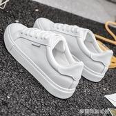 小白鞋女新款秋季秋鞋百搭韓版學生平底白鞋白色休閒板鞋秋款 夢露時尚女裝