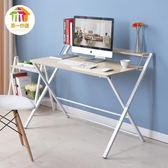 禾一木語 簡約摺疊書桌 餐桌小桌子 筆記本電腦桌床上用 卡布奇诺igo