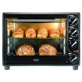 歌林33公升大烤箱KBO-LN331