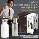 韓國KANU美式無糖黑咖啡100入+線條...