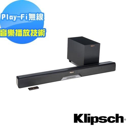 贈送基本安裝【Klipsch】2.1聲道單件式環繞SoundBar RSB-8