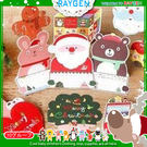 聖誕禮物韓國聖誕立體賀卡套裝|聖誕卡組合...