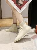 短靴女鞋百搭網紅中筒褶皺倒皮靴女馬丁靴潮鞋2019新彈力短筒靴子  怦然心動
