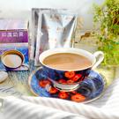 印度奶茶 30gx8包(盒)★愛家全素即沖即飲 無香精 Masala Chai 印度道地香料茶  純素沖泡飲品