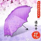 晴雨傘女折疊創意便攜清新遇水開花遮陽防曬小巧學生太陽傘男兩用