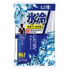 GATSBY體用抗菌濕巾10入(極凍冰橙)