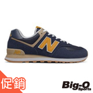 New Balance 紐巴倫  復古運動鞋 輕量化慢跑鞋  男女共用  ML574SPF
