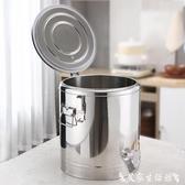 奶茶桶蓮梅不銹鋼保溫桶商用米飯保溫飯桶奶茶桶大容量湯桶茶水桶豆漿桶 艾家 LX
