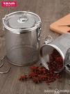 調味罐煮燉肉調料包鹵料籠鹵水籃商用煲湯過濾袋大料包桶調香料盒不銹鋼 智慧 618狂歡