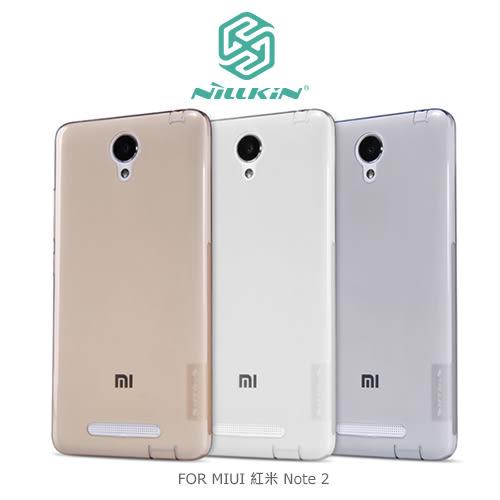NILLKIN MIUI 紅米 Note 2 本色TPU軟套 軟殼 清水套 果凍套 保護套 手機套