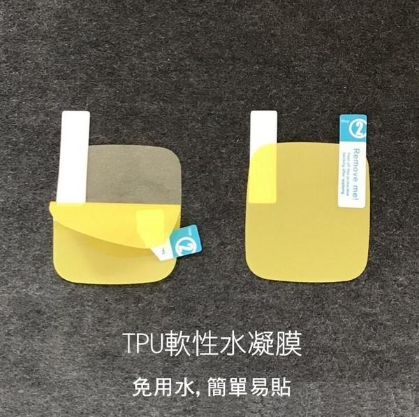 ~愛思摩比~GARMIN VENU SQ 手錶螢幕保護貼 水凝膜 TPU軟膜 不破裂