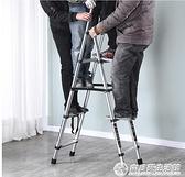 家用梯子加厚鋁合金多功能伸縮梯折疊人字梯室內伸縮梯升降小樓梯 『向日葵生活館』