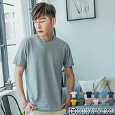 抗UV純棉 短袖T恤 【OBIYUAN】防曬認證 上衣 素面衣服 情侶款 【EN88001】