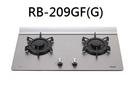 【歐雅系統家具】林內 Rinnai 亮銀色LOTUS檯面雙口爐 RB-209GF(G)(售完)