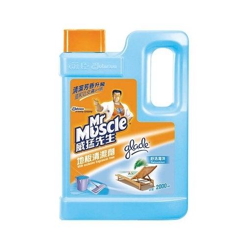 威猛先生 地板清潔劑-舒活海洋 2000ml【康鄰超市】