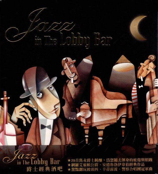 爵士經典酒吧 雙CD (音樂影片購)