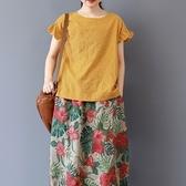 短袖T恤-刺繡簡約純色甜美木耳邊女上衣2色73tb43【時尚巴黎】