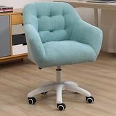 學習椅 電腦椅家用舒適久坐女生臥室升降書桌學習椅實木座椅靠背主播椅子【快速出貨八折下殺】