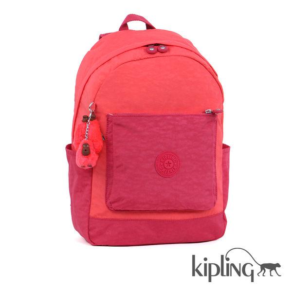 Kipling 馬卡龍撞色素面後背包-中