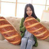 玩偶抱枕有拉鏈可拆洗辦公室靠腰枕大號仿真面包【極簡生活館】