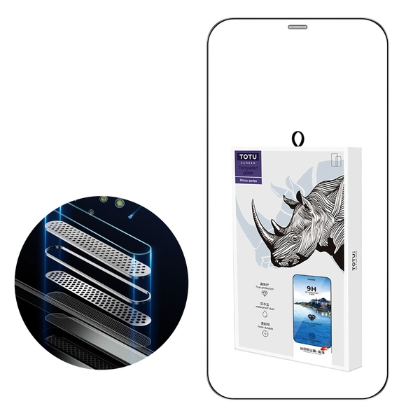 TOTU iPhone12/12Pro/12Mini/12ProMax鋼化膜保護貼保護膜絲印防塵聽筒 犀牛家族