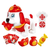 兒童玩具電動機器狗遙控會走路唱歌益智能小狗狗對話男孩仿真動物【免運85折】