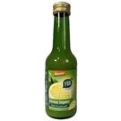 Voelkel~FÜR 檸檬薑原汁200...