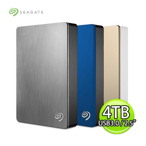 Seagate 希捷 Backup Plus Portable 4TB 2.5吋行動硬碟 銀/金/藍 (STDR4000301/302/405)