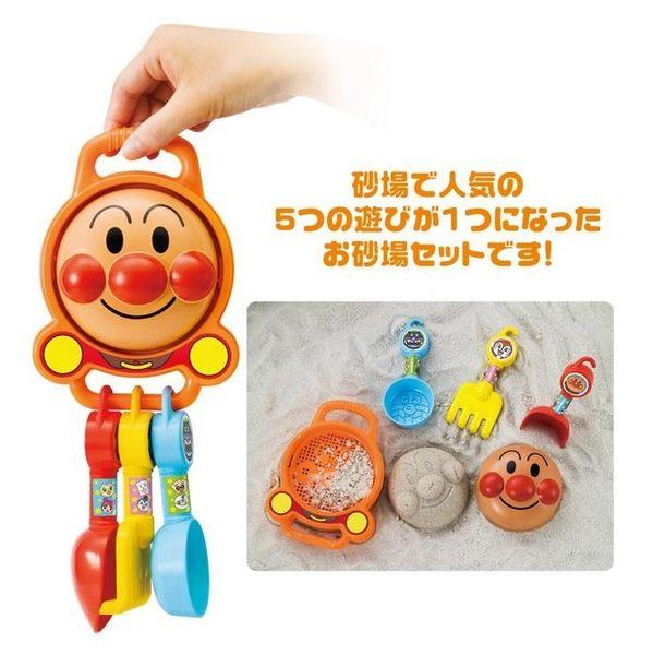 日本麵包超人玩沙組
