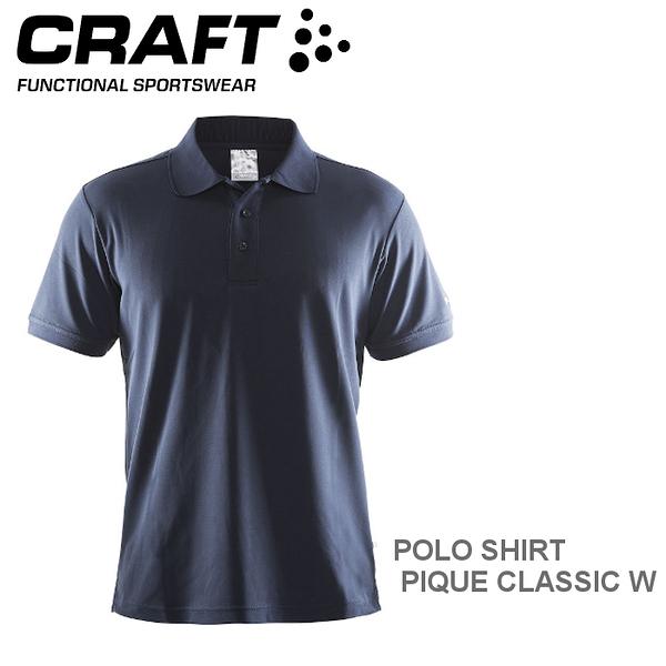 【速捷戶外】瑞典CRAFT 192466 男短袖排汗POLO衫(深藍) POLO SHIRT PIQUE CLASSIC M
