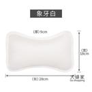 【限時促銷】浴枕 通用型3D浴缸枕頭帶吸盤浴缸靠枕浴枕酒店專用洗澡按摩