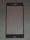 3D曲面全滿版寬版鋼化強化玻璃手機螢幕保護貼膜 Sony Xperia XZ / XZs / XR