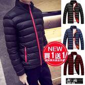 『潮段班』【HJ120999】外套買一送一 韓版百搭素面防風防水保暖撞色內裡保暖鋪棉外套