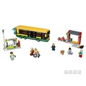 積木城市組60154公交車站City積木玩具xw