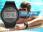 迪卡儂運動手錶男 數字式小學生兒童女多功能防水簡約電子表 RUNA 探索先鋒