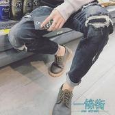 牛仔褲男破洞乞丐修身小腳褲子