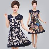 媽媽夏裝連身裙 中老年女裝短袖裙子中長款40-50歲中年婦女新款夏      韓小姐