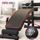 仰臥起坐健身器材家用仰臥板啞鈴凳多功能運動收腹機腹肌板igo  潮流前線