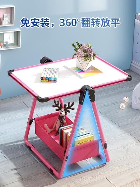 幼兒童畫畫板磁性無塵支架式小黑板家用寶寶寫字白板涂鴉可擦畫架 好樂匯