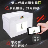 攝影棚小型珠寶拍照燈箱靜物拍攝臺柔光箱迷你拍照道具套裝HL【快速出貨】