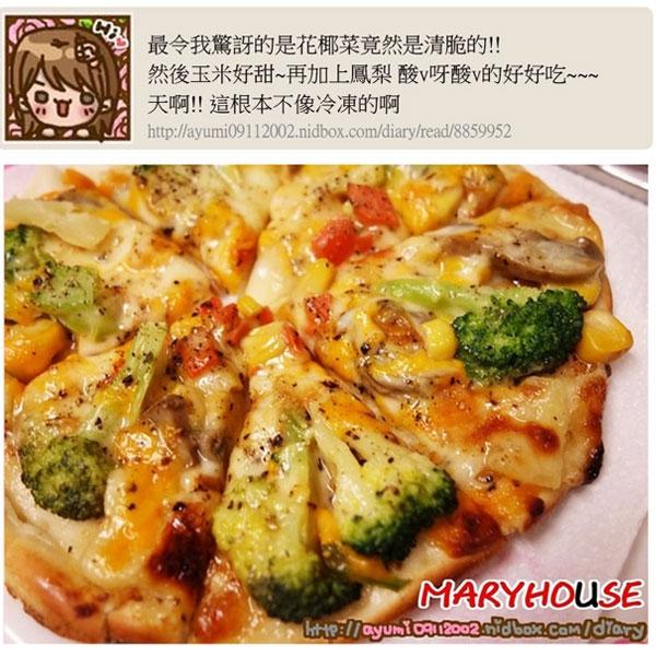 瑪莉屋口袋比薩pizza【蕈菇煙燻嫩雞披薩】薄皮/一入