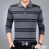 熱銷中年POLO衬衫新款男式長袖t恤中年棉翻領polo衫中老年人大碼條紋體恤爸爸裝