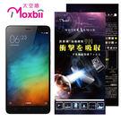 Moxbii  紅米 Note 3抗衝擊 9H 太空盾 Plus 螢幕保護貼