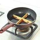 竹質防燙隔熱架 隔熱墊 碗墊 鍋墊 廚房 桌面 煲湯 蒸籠 蒸架 餐桌 居家【H024】MY COLOR