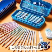 鉛筆袋文具盒男鉛筆盒防水防壓筆袋簡約大容量兒童【古怪舍】