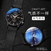 手錶 男士手錶防水時尚潮流電子韓版簡約休閑大氣夜光學生非機械錶 布衣潮人