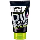 MEN'S Biore 激淨油深層洗面乳 100g